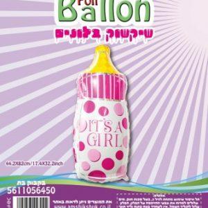 אריזת בלון בקבוק בנות גאמבו 02