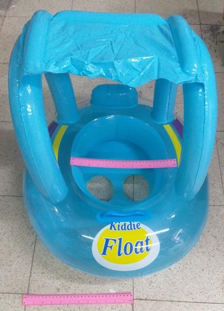 גלגל ים עם גגון מתנפח גלגל ים לילדים