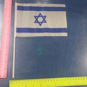 דגל ישראל לגנים | דגל עם מקל | אביזרים ליום העצמאות