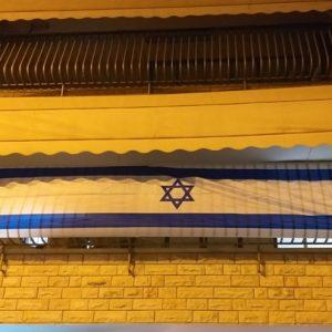 דגל לבניין | דגל ישראל | אורך 5 מטר