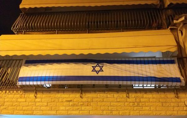 דגל לבניין   דגל ישראל   אורך 5 מטר