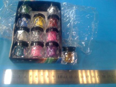 """אבקת נצנץ   12 קופסאות זכוכית 15 מ""""ל   אביזרים לפורים"""