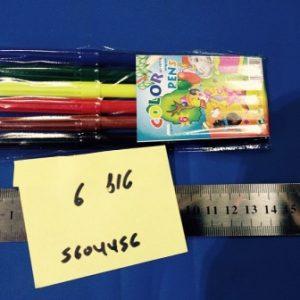 טושים 6 י'ח איכותי | טושים לציור | טושים מקצועיים