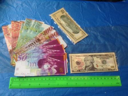 שטרות   שטרות כסף
