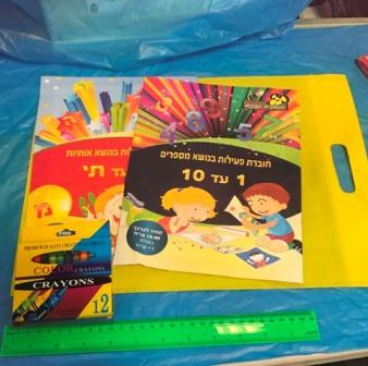 סט 1 חב' צביעה עם 12 צבעי פסטל ותיק אלבד | הפתעות ליום הולדת