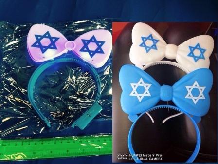 קשת אורות דגל ישראל מיקי | אביזרים ליום עצמאות