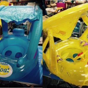 גלגל ים עם גגון מתנפח | גלגל ים לילדים