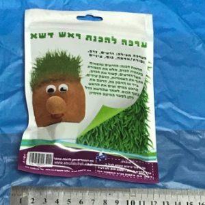 ערכת ראש דשא
