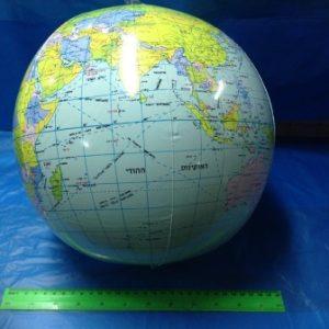כדור גלובוס מתנפח | גלובוס