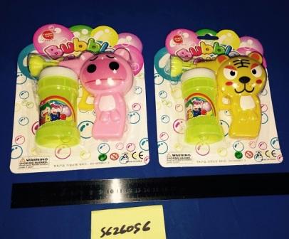 אקדח בועות סבון מכני | אקדח בועות סבון לילדים | הפתעות ליום הולדת