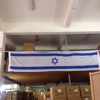 דגל ישראל   דגל לבניין   1.10/5.00 מטר