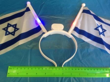 קשת אורות דגל ישראל בד | אביזרים ליום עצמאות