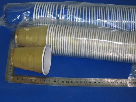 כוס פלסטיק צבעוני