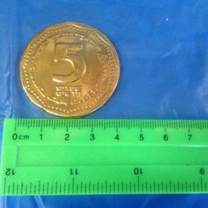 מטבעות שוקולד ענקיות 5 ש''ח | מטבעות שוקולד בזול