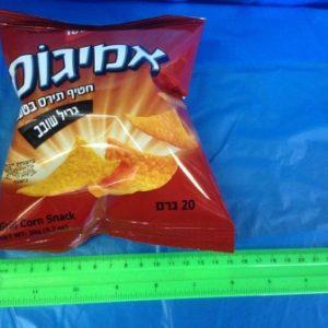 אמיגוס | חטיף אמיגוס 20 גרם