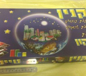 מונופול קנין חדש | מונופול משחק קופסא