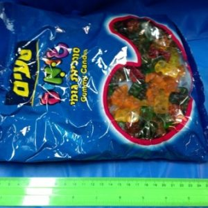 סוכריות גומי דובונים