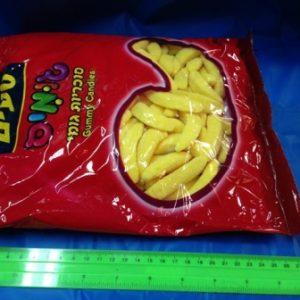 סוכריות גומי במשקל קילו | סוכריות גומי בטעם בננה