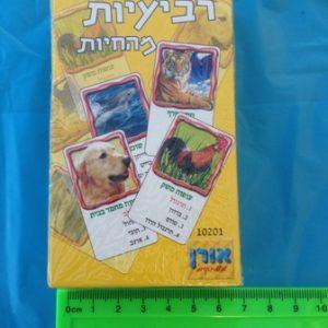 משחק קלפים רביעיות מהחיות