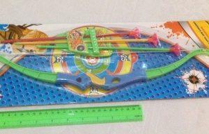 חץ וקשת בינוני בבליסטר | חץ וקשת לילדים | צעצועים בסיטונאות