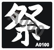 pic_100 (1)