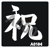 pic_104
