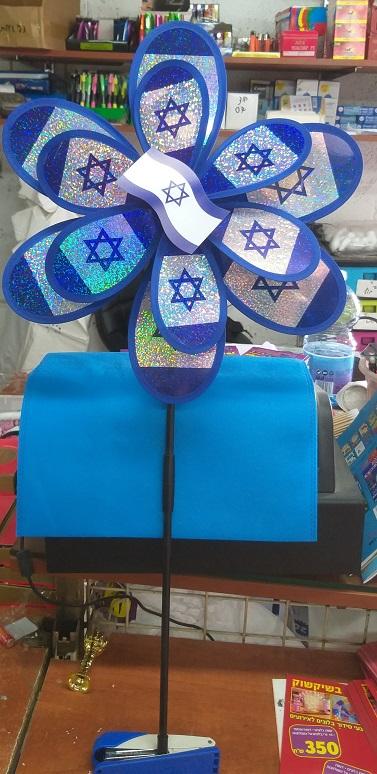 שבשבת דגל ישראל   אביזרים ליום עצמאות