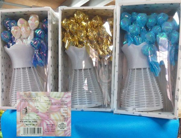 סוכריה על מקל במארז עם כד פלסטיק | הפתעות ליום הולדת