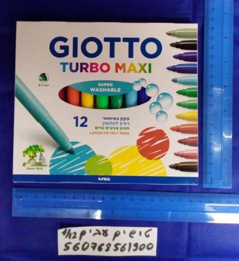 טושים עבים 12 יחידות של Giotto