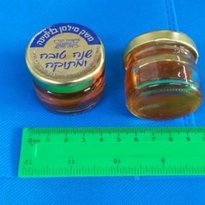 דבש בצנצנת | דבש באריזה אישית 30 גרם