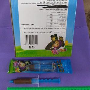 מזרק | מזרק שוקולד | מזרק שוקולד בסיטונאות