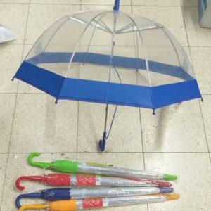 מטרייה פעמון ילדים | מטרייה איכותית