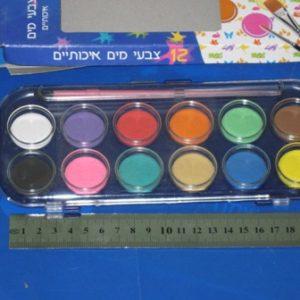 צבעי מים | צבעי מים מומלצים