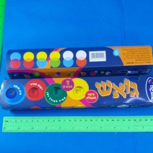 צבעי גואש לילדים | צבעי גואש אומגה | צבע גואש שביעייה 140 גרם