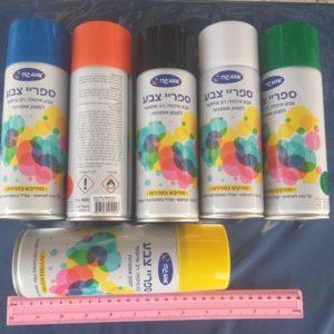 ספריי צבע | תרסיס צבע | ספריי צבע ליצירה