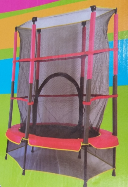 טרמפולינה עם רשת הגנה | טרמפולינה 1.4 מטר