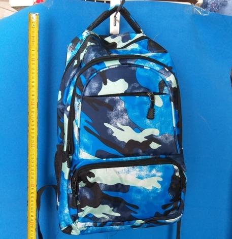 תיק גב | תיק גב אורטופדי | תיק בית ספר | דגם דה וינצי