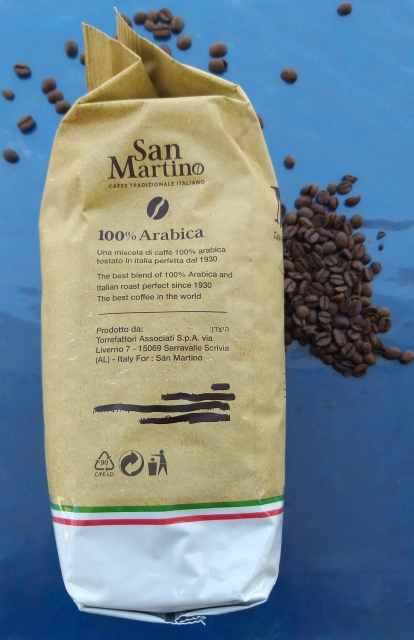 פולי קפה ערביקה | קפה פורטה | קפה San Martino | קילו