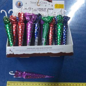 מטריה שוקולד | מטריות שוקולד חלב 15 גרם ( בדץ )