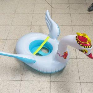 גלגל ים קטן ברבור | גלגל ים לתינוקות עם מקום לרגלים
