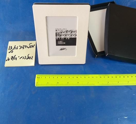מסגרת תמונה | מסגרת קאפה בקופסה