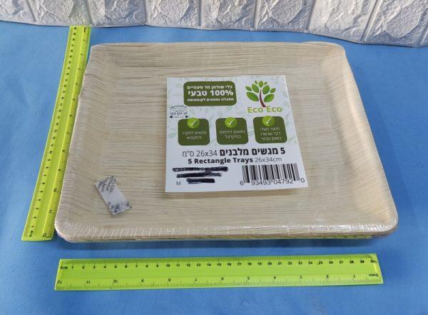 """כלים מתכלים   כלים מעלי דקל   מגש מלבני חמישייה גודל כ 34/26 ס""""מ"""