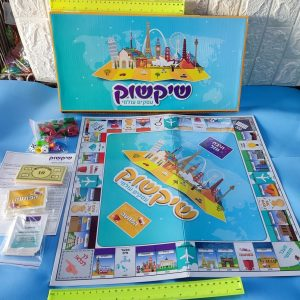 מונופול שיקשוק | monopoly משחק קופסא | שיקשוק עסקים