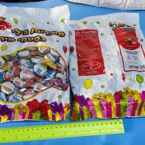 סוכריות ג'לי הדפס ברכות | סוכריות לאירועים, בר מצווה, חינה